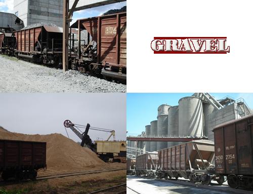 песок, щебень вагонами